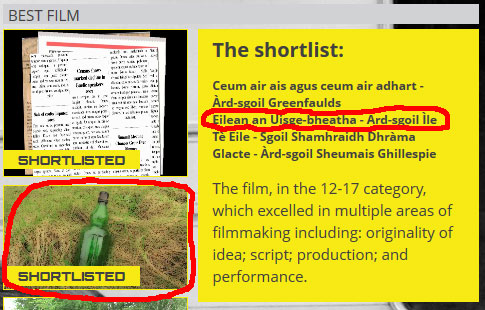 Screenshot of the FilmG Best Film shortlist with the nominated Islay entry highlighted